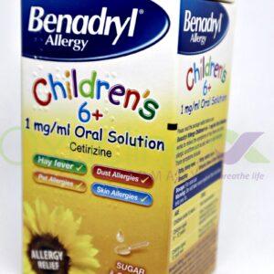 Benadryl Syrup