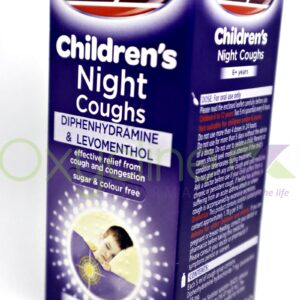 Benylin Children Night Coughs 125ml