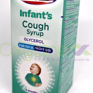 Benylin Infant Cough Syr 125ml
