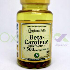 Beta- Carotene 7500mcg Puritan Pride