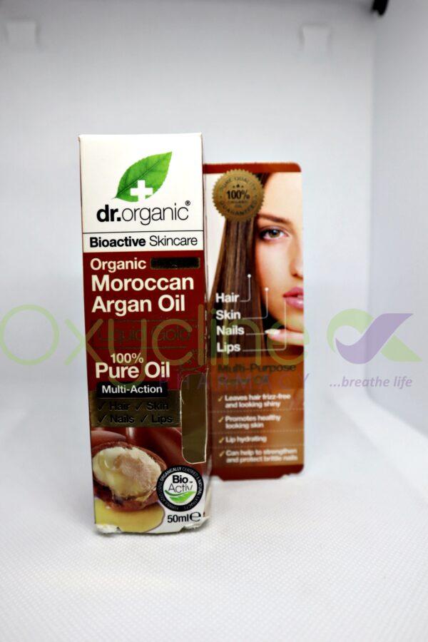 Dr Organic Pure Moroccan Argan Oil