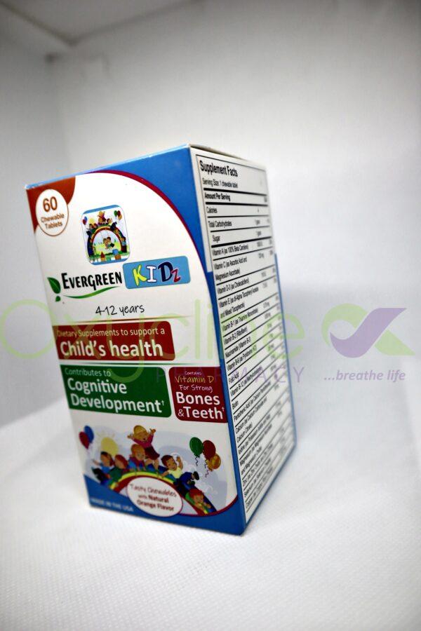 Evergreen Kidz Tab (4-12 Years)