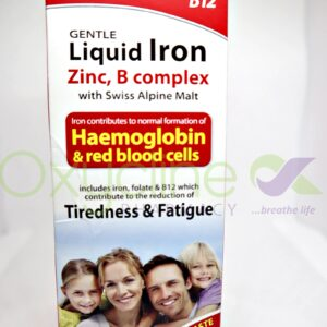 Feroglobin B12 Syr 200ml
