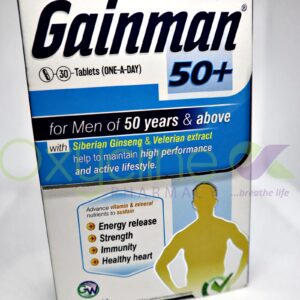 Gainman 50 Plus Tabs X30