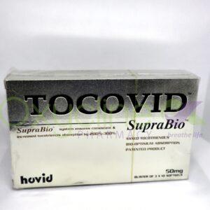 Tocovid Supra Bio Caps 50mg X 30